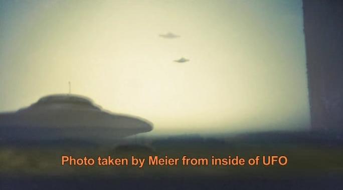 From_inside_ufo