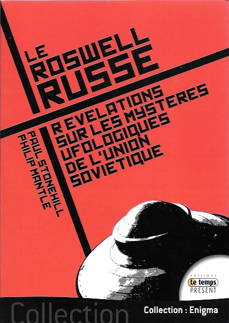 Le Roswell Russe.jpeg