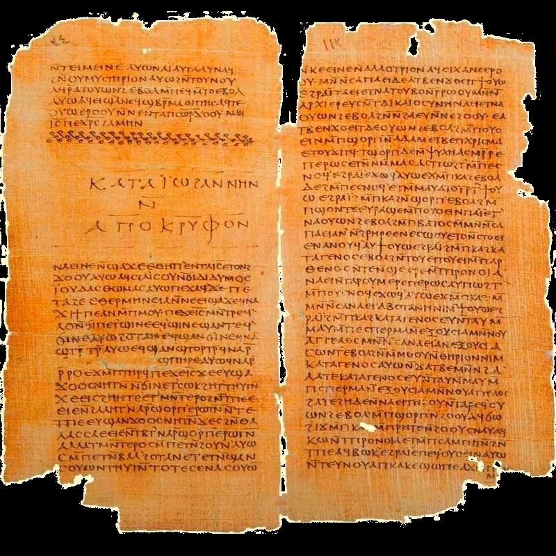 El_Evangelio_de_Tomás-Gospel_of_Thomas-_Codex_II_Manuscritos_de_Nag_Hammadi-The_Nag_Hammadi_manuscripts