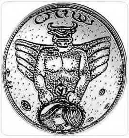 symbolisme-et-logo-de-dhvss